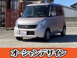 日産 ルークス 660 G 検2年 Sキー アルミ CD
