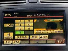 純正HDDナビ装備♪音楽録音機能はもちろん、地デジフルセグ装備♪走行中視聴可能♪