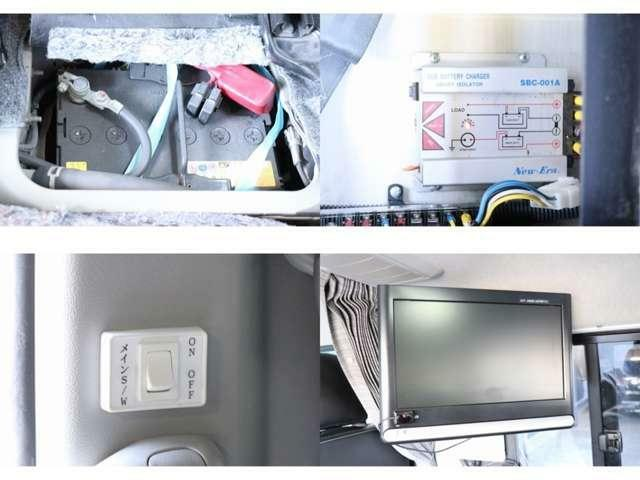 サブバッテリー 走行充電 インバーター 後席TV