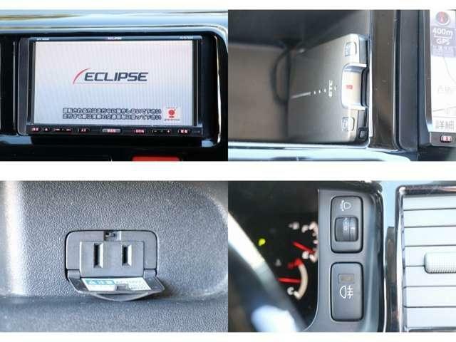 エクリプスナビ フルセグTV DVD・CD・SD再生 Bluetooth・AUX接続 Bカメラ ETC 100Vコンセント ヘッドライトレベライザー