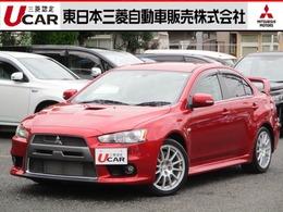 三菱 ランサーエボリューション 2.0 GSR X スタイリッシュエクステリア 4WD 禁煙 純正ナビ ロックフォードスピーカー