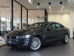 BMW 4シリーズグランクーペ 420i ラグジュアリー サドルブラウンレザー 認定中古車Bカメラ