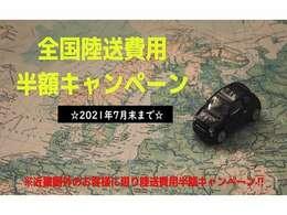 ・衝突軽減ブレーキ・キーレスキー・ETC車載器・CD・シートヒーター・バックソナー・16インチアルミホイール