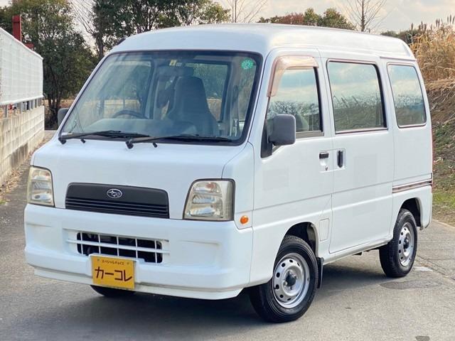 平成17年式 スバル サンバーバン 入庫しました。株式会社カーコレ 湘南は【Total Car Life Support】をご提供しています。http://www.carkore-shonan.com