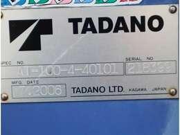 ☆タダノ AT-100TTSPEC/AT-100-4-40101SERIAL/218399MFG/7.2006・低圧電工用・9.9M