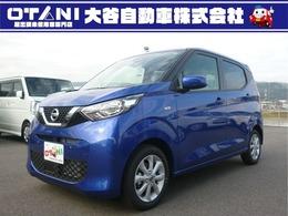 日産 デイズ 660 X 和歌山県 軽自動車 衝突軽減装置付