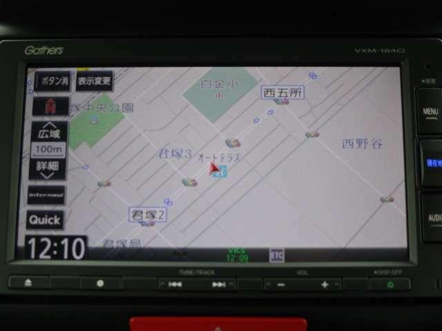 【VXM-184Ci】Honda独自のネットワークを活用し、現在・過去の情報から最適なルートを案内するインターナビ搭載☆