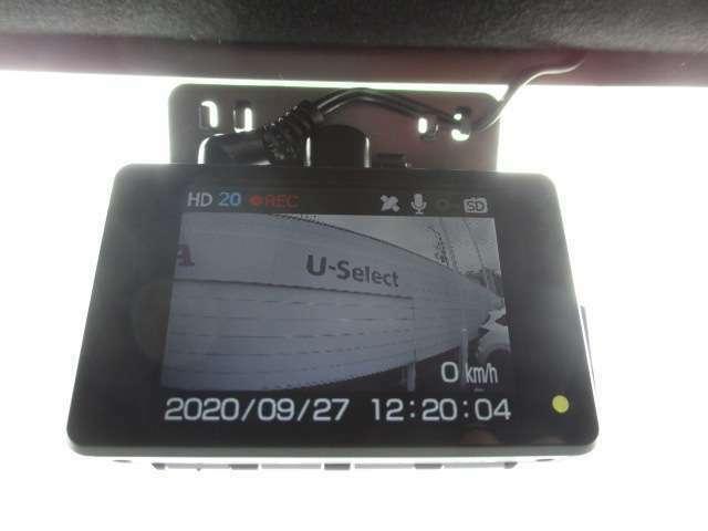 ドライブレコーダー☆もしものときの状況を映像と音声を記録します。事故などにあった際、記録として残り、資料として使えます。