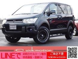 三菱 デリカD:5 2.4 G パワーパッケージ 4WD GIGEAR・リフトアップ・新品タイヤホイル
