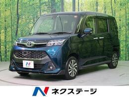 トヨタ タンク 1.0 カスタム G S 4WD 純正9型ナビTV 両側電動ドア 衝突軽減