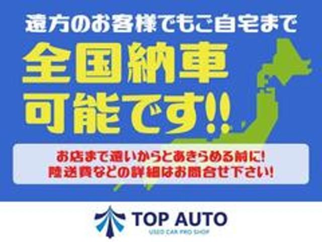 【ナビ・HID・オーディオも取り付けOK】当店は新品・中古ともにございますので、お車購入時に一緒相談ください!