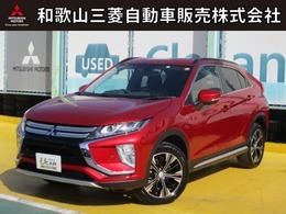 三菱 エクリプスクロス 1.5 G プラスパッケージ 4WD 登録済未使用車