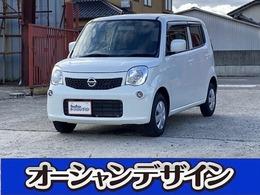 日産 モコ 660 S 検2年 キーレス
