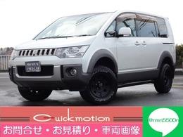 三菱 デリカD:5 2.4 G ナビパッケージ 4WD GIGEAR・リフトアップ・リビルトAT交換済