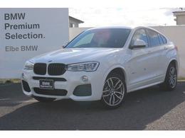 BMW X4 xドライブ28i Mスポーツ 4WD サンルーフ社外ドラレコ・社外レーダー