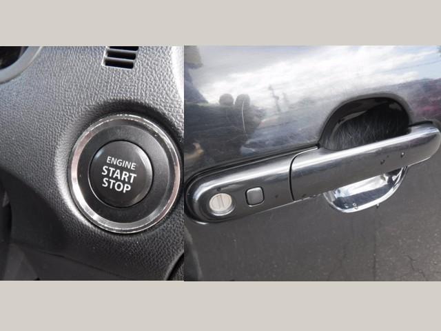 エンジンの始動が簡単なインテリジェントキー