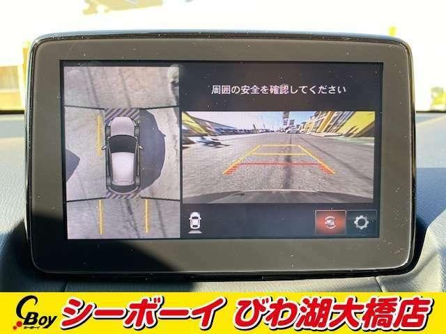便利な【全方位モニター】で安全確認もできます。駐車が苦手な方にもオススメな便利機能です。