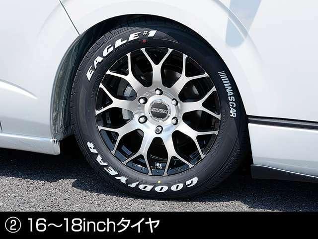 2■CRSパッケージ☆各種メーカータイヤ 16から18インチまで数種類のメーカーからお選びいただけます。☆www.crs9000.com☆045-532-9000