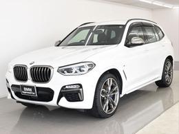 BMW X3 M40d ディーゼルターボ 4WD 本革 HUD アンビエントL ハイビームA 21AW