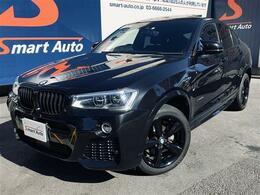BMW X4 ブラックアウト 4WD 107台限定車 サンルーフ LEDライト