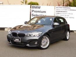 BMW 1シリーズ 118i Mスポーツ コンフォートパッケージ 17インチ