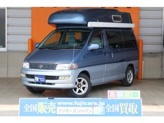 トヨタ ハイエースレジアス の中古車 テッツRV ロキシースタイル 広島県三原市 119.0万円