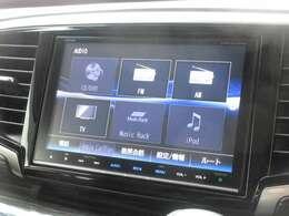 ギャザズ8インチメモリーナビ(VXM-175VFEi)を装着しております。AM、FM、CD、DVD再生、Bluetooth、音楽録音再生、フルセグTVがご使用いただけます。初めて訪れた場所でも道に迷わず安心ですね!