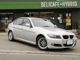 BMW 3シリーズ 320i ハイラインパッケージ 本革シート 純正ナビ ミラー一体型ETC