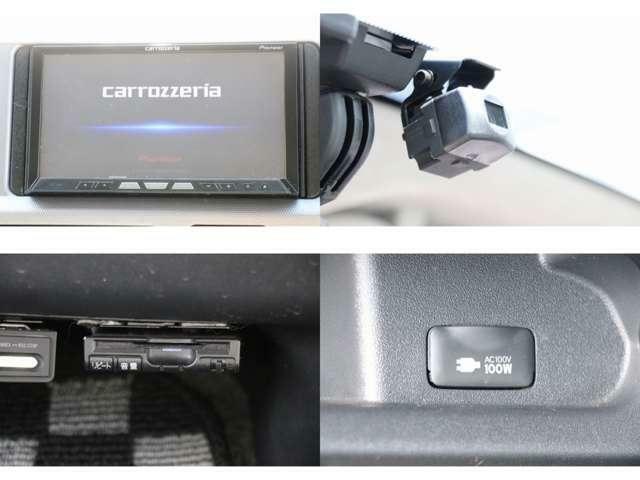 カロッツェリアナビ フルセグTV DVD・CD・SD再生 Bluetooth・USB接続 バックカメラ ドライブレコーダー ETC AC100V電源