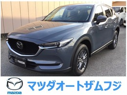 マツダ CX-5 2.0 20S スマート エディション 車両状態評価書付