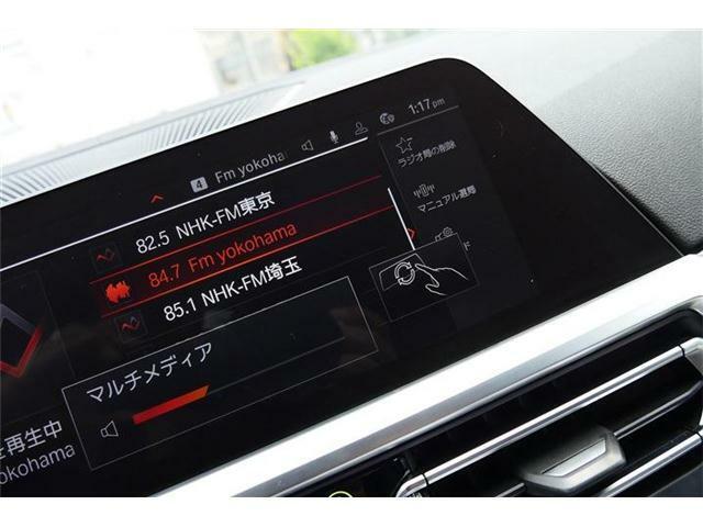BMWインテリジェント・パーソナル・アシスタント(AI音声会話システム)