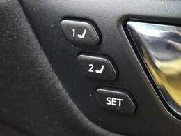 2名分のシート、ステアリング、ドアミラーの最適ポジションを記憶・再現できる「マイコンプリセットドライビングポジションシステム」が装備されています。