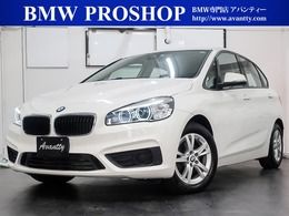 BMW 2シリーズアクティブツアラー 218d PサポートPKG Dアシスト Pアシスト HDDナビ