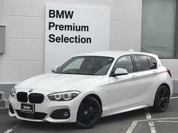 BMW 1シリーズ 118i Mスポーツ エディション シャドー ダコタレザー1オーナーACC純正18インチAW