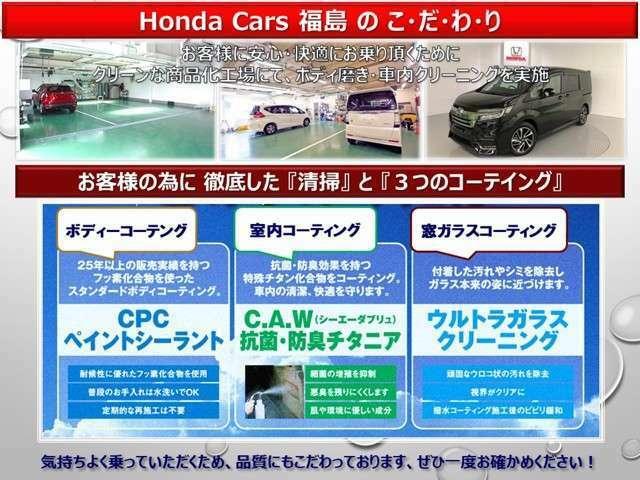 ★当社では車両の品質にもこだわっております!ぜひ一度おたしかめください♪