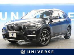 BMW X1 xドライブ 18d xライン 4WD コンフォートPKG ADアクティブPKG