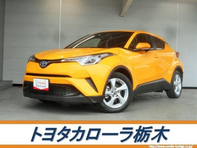 ※販売は栃木県在住で、ご来店いただける方に限らせていただきます。(栃木県境の市町村は販売可)