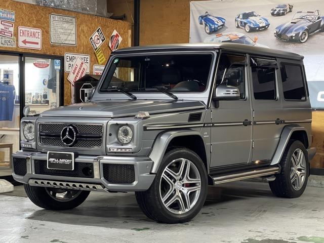 G63AMG 正規ディーラー車 限定デジーノマグノプラチナムマットカラー 赤/黒レザー ダイヤモンドステッチ