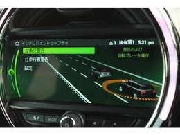 衝突軽減ブレーキ、歩行者感知などインテリジェントセーフティで安全運転をサポート。