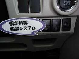 ちょっとした脇見や不注意で前の車とぶつかりそうに。そんな時、緊急ブレーキをかける【低速域衝突回避支援ブレーキ機能】が付いていますが、あくまでも補助装置とお考えください!!