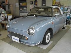日産 フィガロ の中古車 1.0 広島県世羅郡世羅町 130.0万円