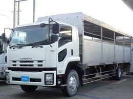 いすゞ フォワード 家畜運搬車 積載7.4t 並松車体
