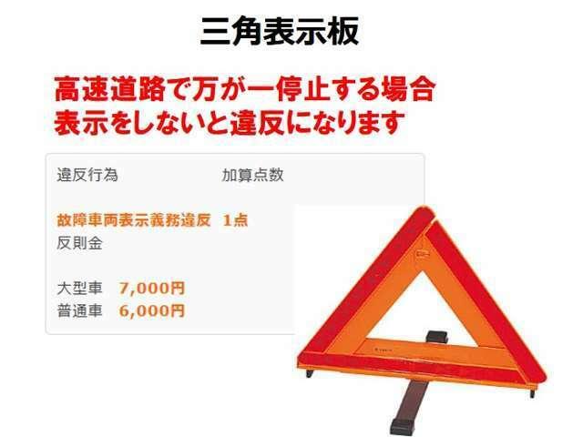 Bプラン画像:高速道路を走行する際に必要不可欠!