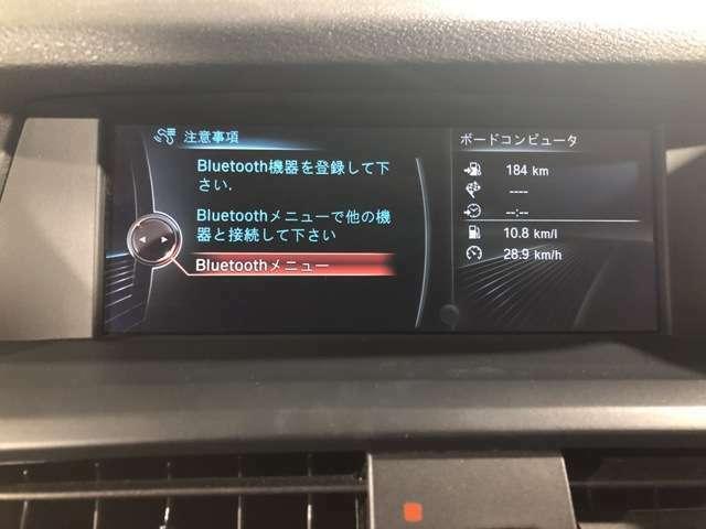 オプションBluetoothオーディオ、ハンズフリー通話可能。
