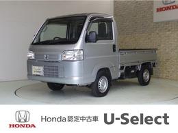 ホンダ アクティトラック 660 SDX ABS