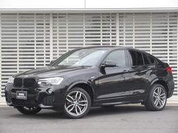 BMW X4 xドライブ28i Mスポーツ 4WD 茶革 LED Dアシスト 前後カメラ 19AW 禁煙