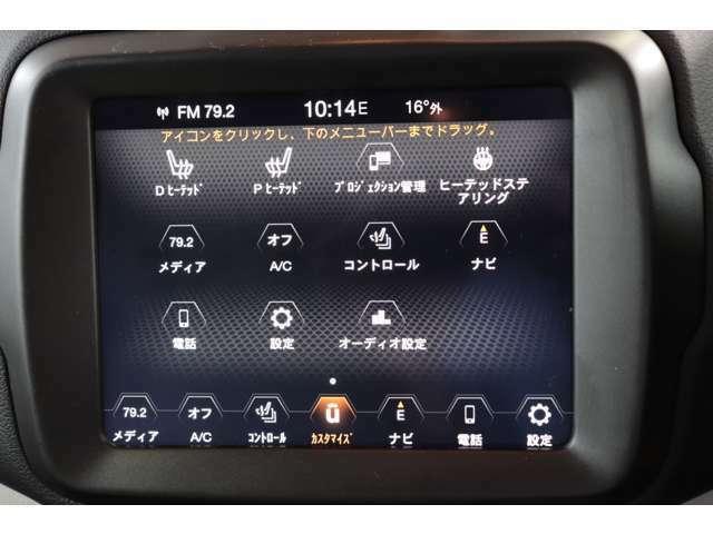 """Bluetooth機能やUSBポートを搭載した、""""Uconnect""""8.4インチVGAタッチパネルモニター。Apple Carplayにも対応しています"""
