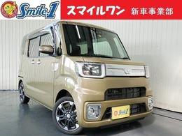 ダイハツ ウェイク 660 Gターボ リミテッド SAIII 新車/装備10点付 7型ナビ ドラレコ