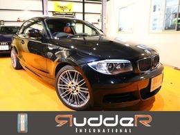 BMW 1シリーズクーペ 135i 後期 OP18AW OPマフラー 4.5万km 検3年10月