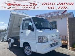 スバル サンバートラック キャブ付シャシー特装ベース車・簡易ダンプ
